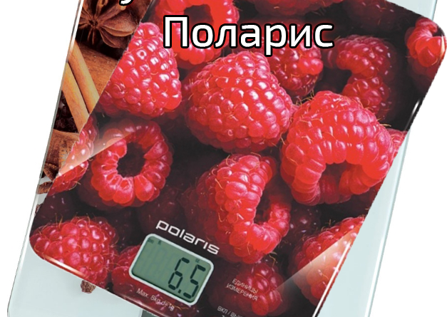кухонные весы поларис
